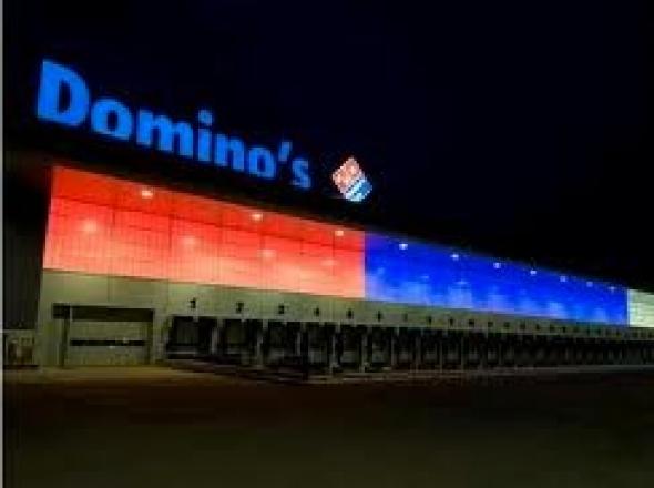 Domino's Commissary